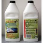 Биопрепарат UNIBAC – Compost, упаковка